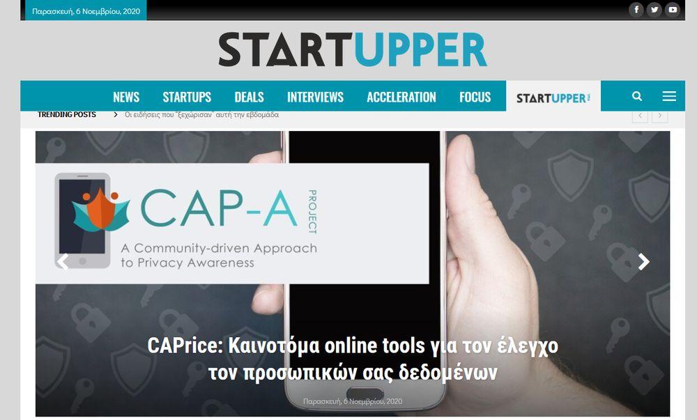 startupper_homepage